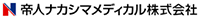 TEIJIN 帝人ナカシマメディカル株式