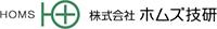HOMS 株式会社ホムズ技研